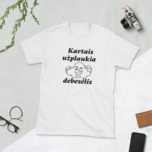 Marškinėliai Užplaukia debesėlis